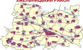 Чемпіонат Хмельницького району з футболу. Результати 5 туру.