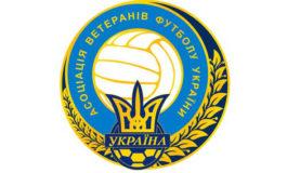 Чемпіонат області серед ветеранів 40 років і старше. Результати матчів 19 червня