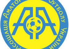 Відеоогляд фінального матчу Чемпіонату України серед аматорів Агробізнес-Балкани + церемонія нагородження