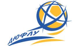Результати виступів обласних команд в Чемпіонаті України ДЮФЛ